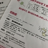 菜々子先生のクッキング&ランチ会。 知らない間に日本通になってるかも。