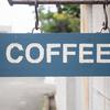 (ケニヤ中煎り, ビターブレンド) NAKAZAKI COFFEE ROASTER @姫路, 兵庫