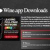 Wineを使ってArlequinを起動する|OS X ElCapitan (10.11.6)