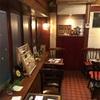 高円寺らしい素敵なカフェを紹介 Poem、七ツ森、アール座読書館、ネルケン