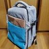 【いつだって先走り】台湾弾丸旅行に向けて新しい鞄を買いました