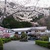 春は桜、秋には紅葉♪奥水間温泉(おくみずまおんせん)