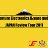 Venture Electronics&aune audio JAPAN Review Tour 2017