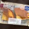 ローソン新発売!大麦のシフォンケーキの糖質や味は??