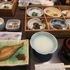 【休暇2日目】日本海は透明度高すぎ◎▷去年と同じく湯村温泉【佳泉郷井づつや】に宿泊
