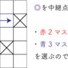 Mujinコン2018 解説 前編(A-C)