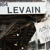 【パン屋】ルヴァン 富ヶ谷店(Levain)に行ってきました【代々木上原】