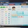 406.黄金騎士団 透輝真矢(パワプロ2019)