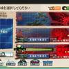 【2017春イベE3乙】「出撃!北東方面 第五艦隊」の第3海域 (E3) 前段作戦「千島列島沖」「艦隊抜錨!北方防備を強化せよ!」を乙作戦でクリアしました。占守と神威は出ず【攻略】