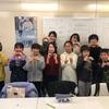 言葉のチカラ教室第2期修了〜!