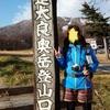 レポ☆安達太良山@初冬期(2014.11.23)