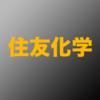 住友化学(4005):テクニカルに基づく注目株【逆三尊が成立間近!?】