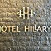 大阪 なんば駅近く ホテルヒラリーズ 激安1泊朝食付3980円プランもある!快適ビジネスホテル