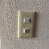 【自宅】玄関照明のスイッチ交換