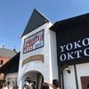 子連れで横浜オクトーバーフェスト♪混雑回避でビールを楽しむ!!