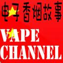 チャイナアドバイス China Vape TV