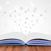 【年中・年長さん向け】初めてのお勉強におすすめの学習アイテムをご紹介