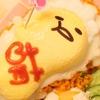 え!?ぐでたまがメイド!? 秋葉原の『ぐでたまx@ほぉ〜むカフェ』コラボレーションカフェがオープン!(メニューや内装、感想など)