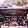 経ケ峯歴史公園を散歩6(宮城県仙台市)