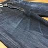 ユニクロセルビッジジーンズ 履き倒して一年!色落ち具合やいかに
