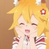 世話やきキツネの仙狐さん第1話「存分に甘やかしてくれよう」 感想とモフモフの意味なのじゃ