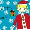 【12月第2企画】わさらー団クリスマスパーティー!予告!