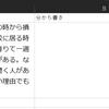 VBAを使ってOfficeからコマンドプロンプトであれこれやる