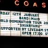 【なぜ?】ガールズハードロックバンドBAND-MAID、ライブで初期の曲「FORWARD」を解禁した理由は【新木場ツアーファイナル】