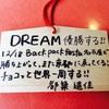 DREAMに向けての毎日😆残り10日!!