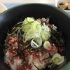 【学食グルメ】北海道大学・牛とろ丼