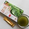 青汁が苦手でも桑の葉なら甘くて飲める!食物繊維が豊富な国産桑の葉茶「糖煎坊」