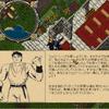 失われた古文書関連:「かの王の手紙」(2)