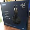 【製品レビュー】Razer Thresher 7.1 PS4 ワイヤレスヘッドセットを購入!設定もあり!