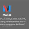 IFTTTのMakerチャンネルの接続先はどこなのか