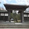 50番札所 繁多寺[はんたじ]