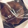 鎧塚シェフとミスタードーナツの注目コラボ・シューショコラ ダブルショコラ