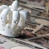 【株式投資】SMTグローバル債券インデックス・オープンの魅力とは?