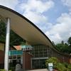 天然記念物 青葉山 東北大学植物園
