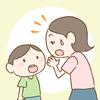 子供の歯を守りたいなら仕上げ磨きと定期検診が必須!子供の虫歯は100%親の責任です