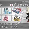 【ポケモンSM】シーズン2&ファクトリーオフ使用構築 【最高1904】