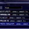 インスニマクロ複数アカウント(ソロ対応)移動編(マクロ紹介 Vol.5)