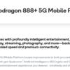 Qualcomm、Snapdragon 888+を発表! ~ CPUとAI性能が向上