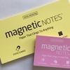 静電気式のふせん、もう少し考えてみよう:magnetic NOTES