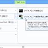 Windows 8でPPMからCrypt::SSLeayをインストールする
