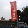 第2回クラシックカーフェスタ in 金沢