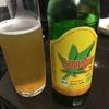 大麻入りビール【レビュー】『Cannabia(カンナビア)』ドイツ