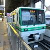 仙台市地下鉄1000N系の車内