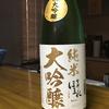 会津の酒は世界一!?