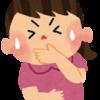 つわり【マタニティ記録】
