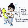 【見せトレ #8】『キュウタマダンシング!』のエクササイズ感がすごーい!